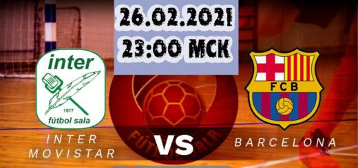 directo-intermoviestar-vs-barcelona-futbol-sala